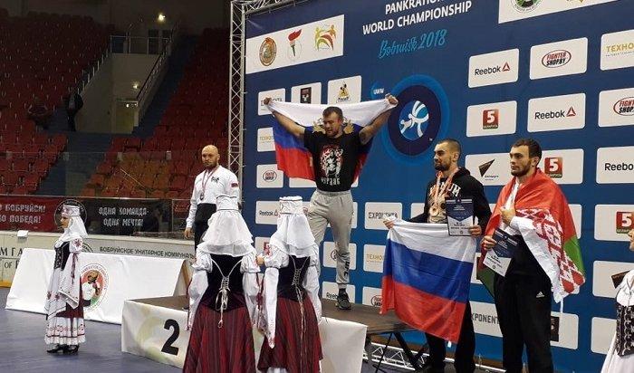 Спортсмены Приангарья  завоевали четыре золота начемпионате мира попанкратиону