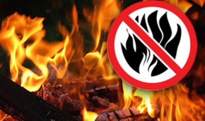 После гибели матери идвоих детей вБратске ввели особый противопожарный режим