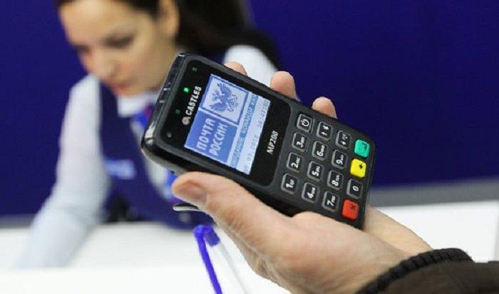 Правительство России возьмет под контроль почтовые имобильные переводы