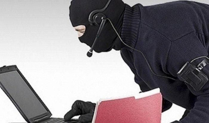 Полиция Бурятии потребовала отсайта предоставить IP-адреса комментаторов статьи очиновниках