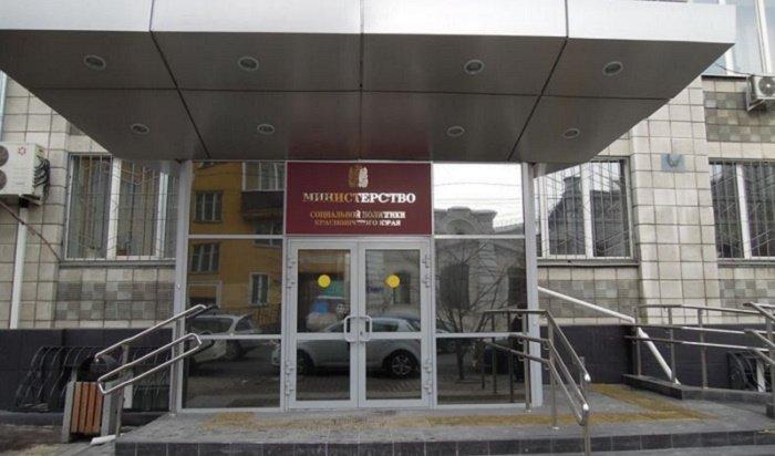 Красноярские чиновницы украли подарки, предназначенные для ветеранов ВОВ (Видео)
