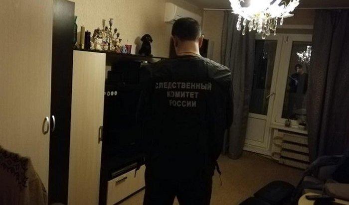 Шокирующее убийство матери иребенка вМоскве произошло из-за квадратных метров (Видео)