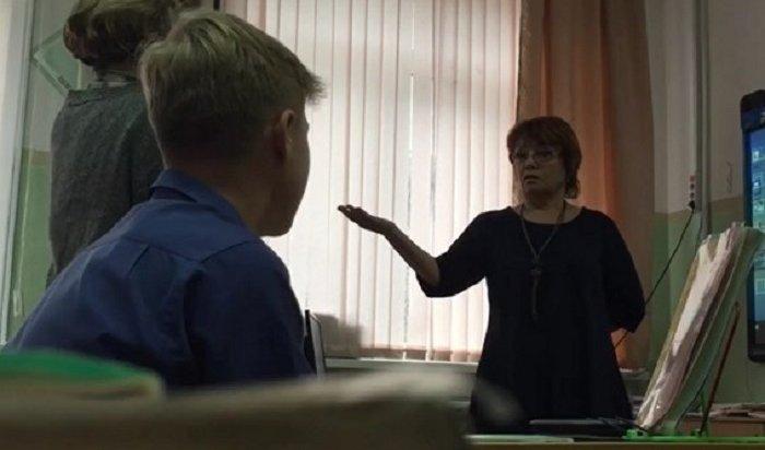 Учительницу наСахалине уволили заприлюдное унижение ученицы (Видео)