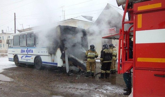Впоселке Усть-Ордынский горел рейсовый автобус