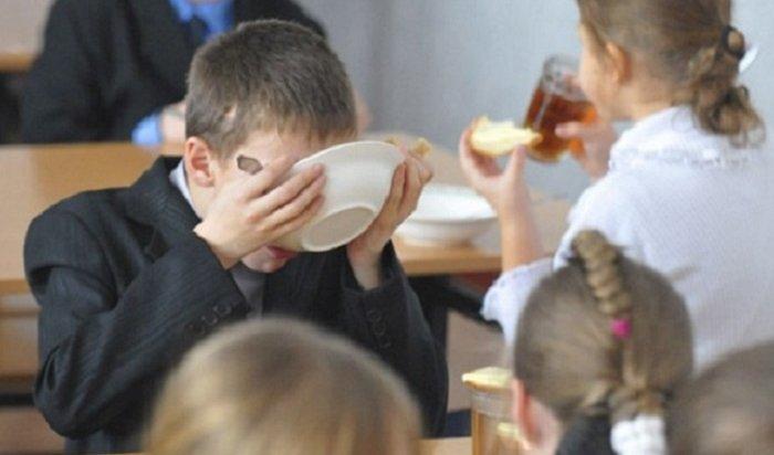 ВИркутской области учительница лишила ребенка обеда заплохое поведение