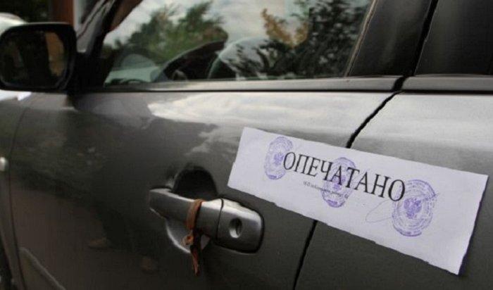 Уиркутянки отобрали автомобиль всчет миллионного банковского долга
