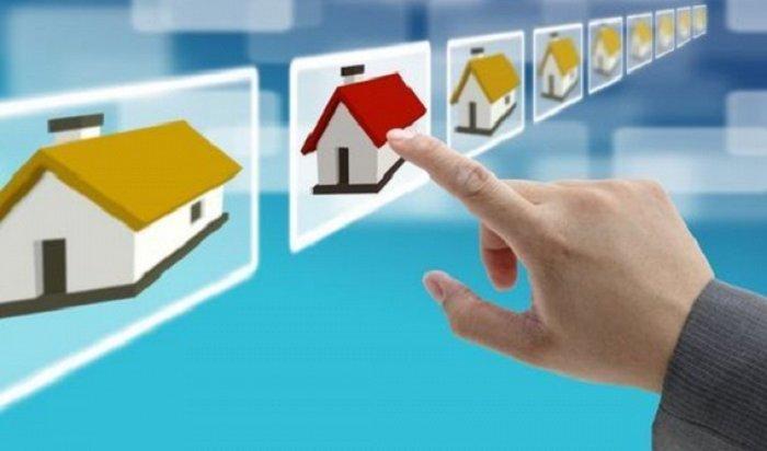 Росреестр закрыл сервис выписок овладельцах квартир из-за атак хакеров