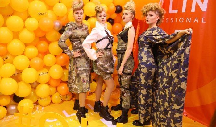 ВИркутске начала работу выставка «Мир стиля икрасоты»