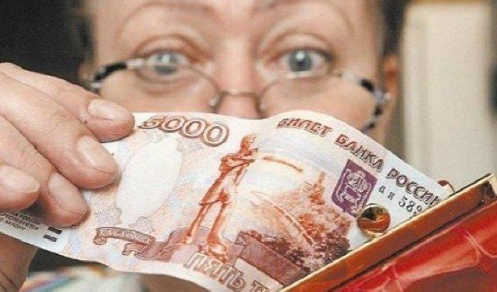 С2019года работники образования издравоохранения Приангарья начнут получать выплаты кпрофессиональным праздникам