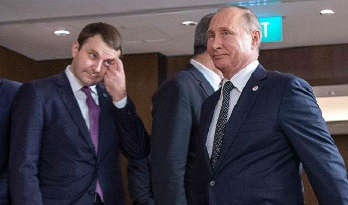 Путина заставили пройти через рамку металлоискателя насаммите вСингапуре