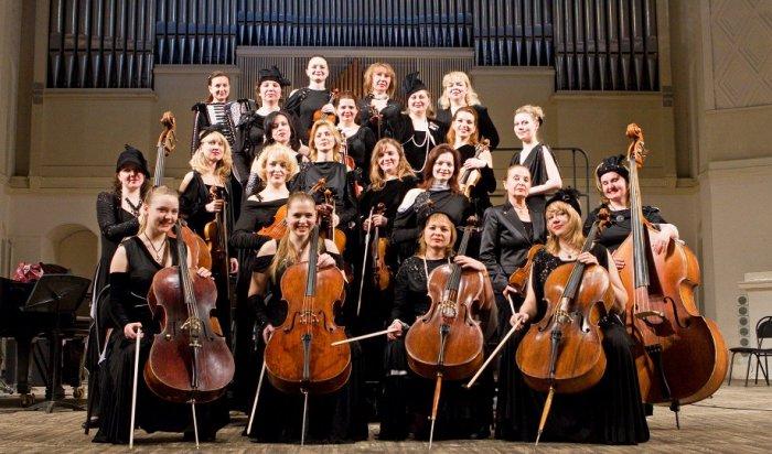 Иркутяне смогут посетить концерт знаменитого «Вивальди-оркестра» Светланы Безродной