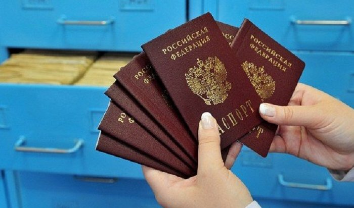 Новые электронные паспорта будут выдавать вСбербанке