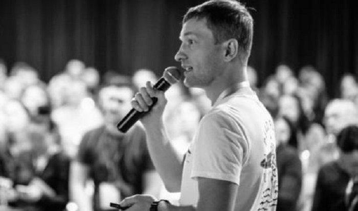 ВИркутске пройдет бесплатный семинар для владельцев бизнеса ируководителей отдела продаж