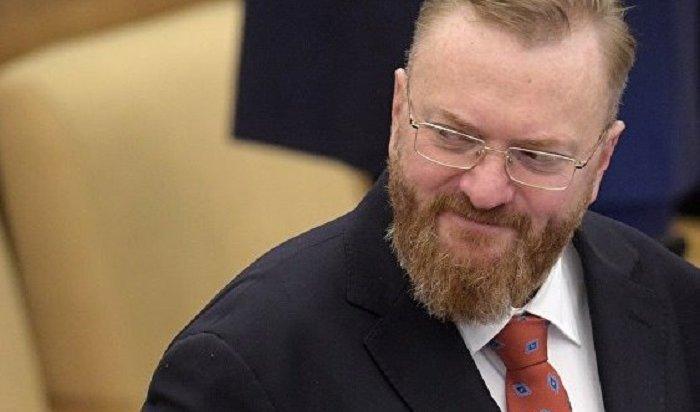Депутат РФМилонов предложил «Аэрофлоту» присвоить имя Летова одному изсамолетов