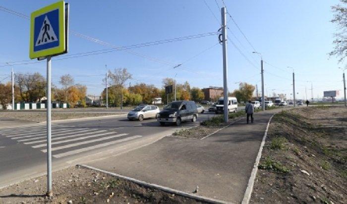 ВИркутске отремонтируют «ливневку»