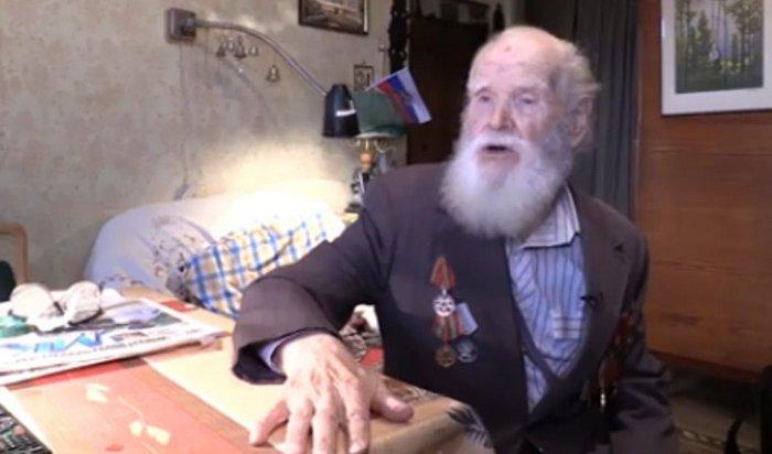 ВМоскве умер отинфаркта 93-летний ветеран войны, оставшийся без квартиры из-за коллекторов