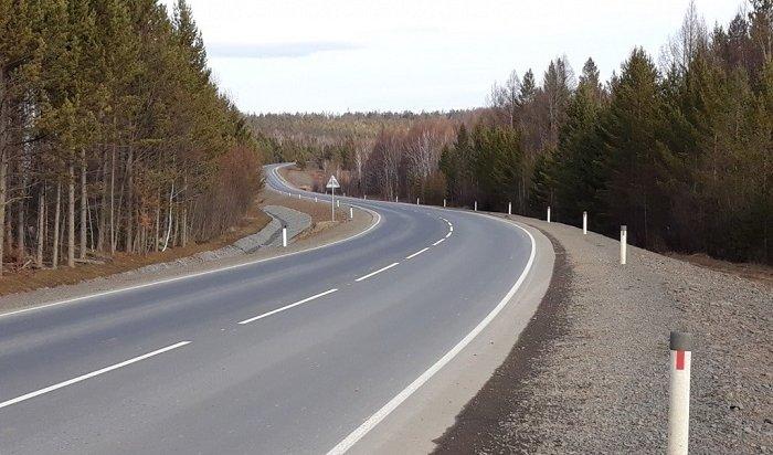 Под Иркутском завершили реконструкцию 24кмГолоустненского тракта