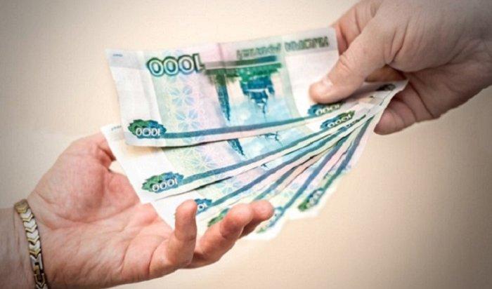 ВРоссии увеличат пособие побезработице иуходу заребенком