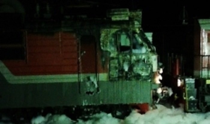 ВКазачинско-Ленском районе находу загорелся локомотив