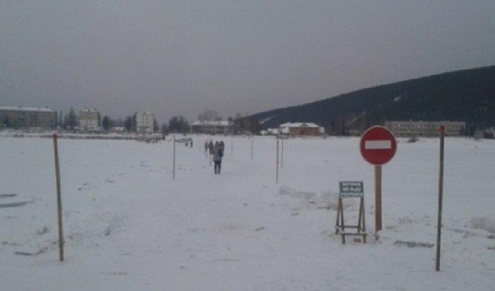 Нареке Лене открыли первый ледовый переход для пешеходов