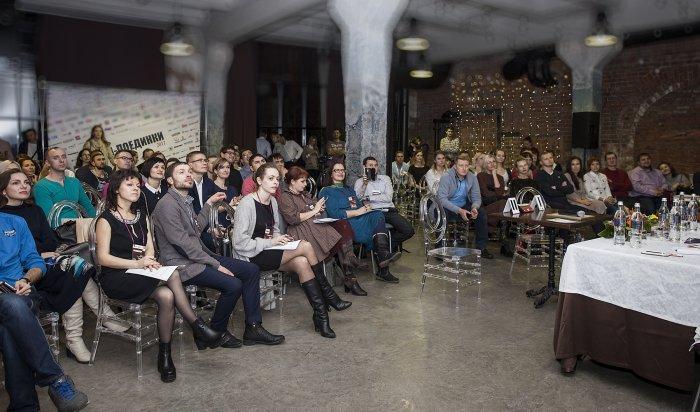 Организаторы Дзен-поединков вИркутске приглашают зрителей