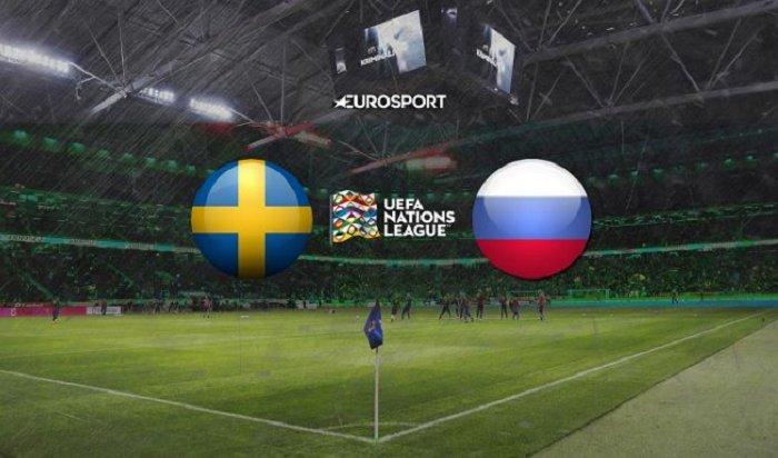 Россия проиграла Швеции вЛиге наций