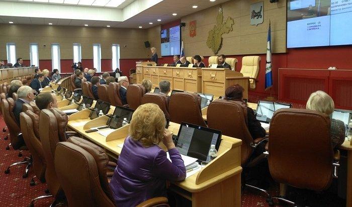 Бюджет Приангарья на2019-2020годы приняли впервом чтении