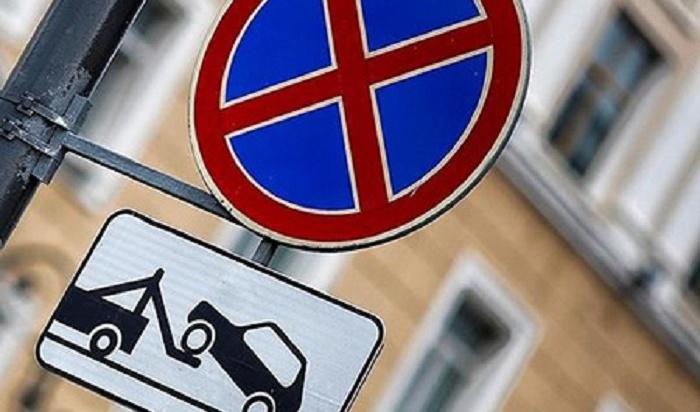 ВИркутске запретят парковку научастке улицы Карла Маркса