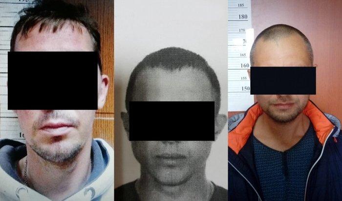 Сотрудники уголовного розыска втечение суток раскрыли грабеж вБодайбо