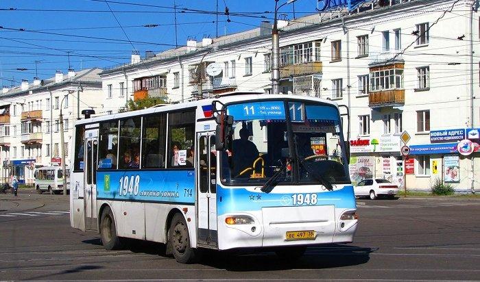 В Ангарске поднимется стоимость проезда в автобусах