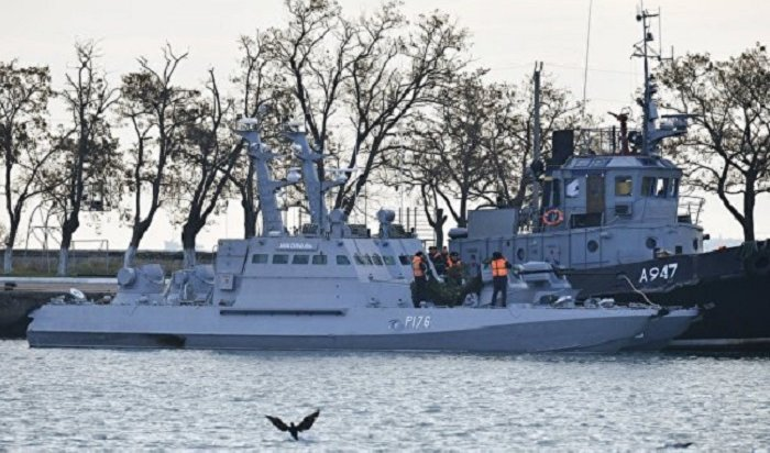 Совбез ООН отказался обсуждать российскую повестку поКерченскому проливу