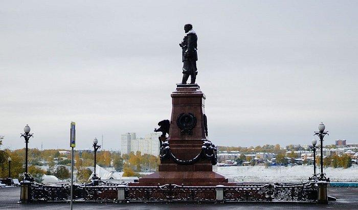 Концертный зал хотят построить наострове Конном вИркутске