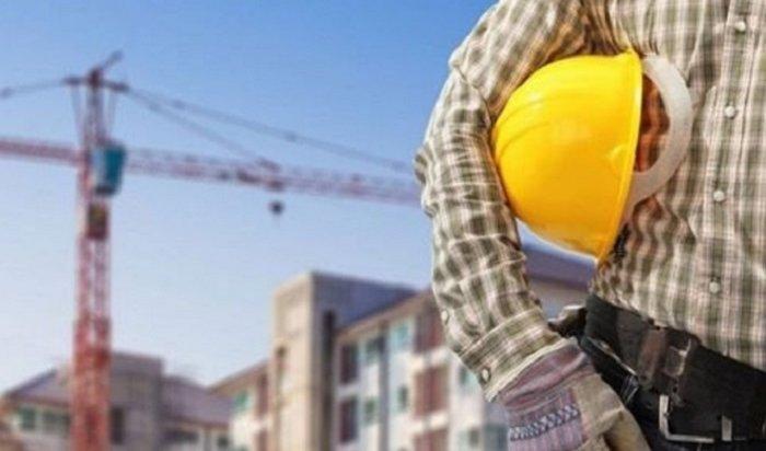 ВКуйбышевском районе Иркутска велось строительство дома без уведомленияСтройнадзора
