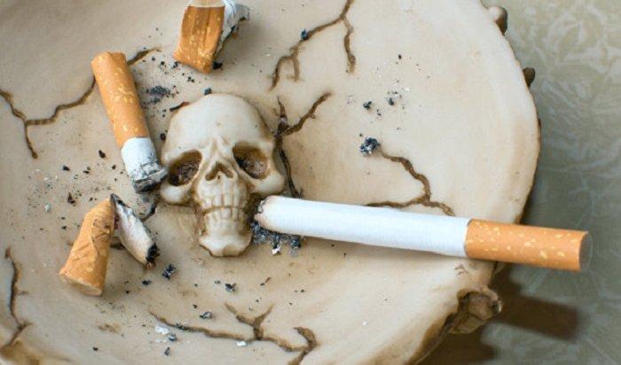 Иркутск занял 11место рейтинга самых курящих городов России