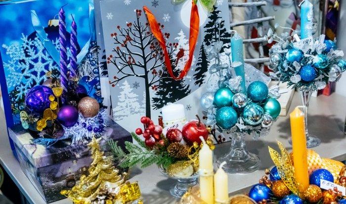 ВСибэкспоцентре пройдет новогодняя выставка
