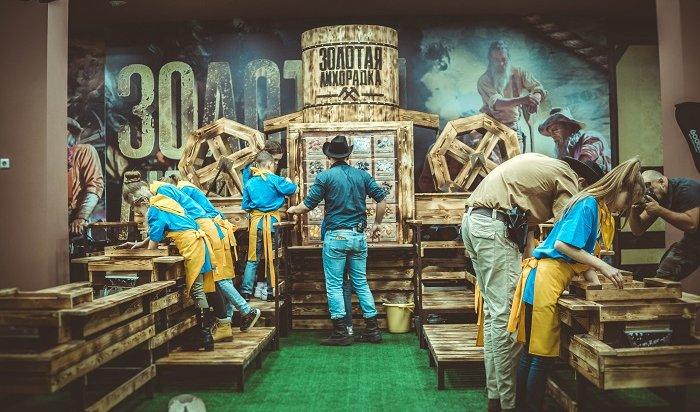 «Форт Боярд» вИркутске: уникальное квест-шоу помотивам легендарного французского телешоу
