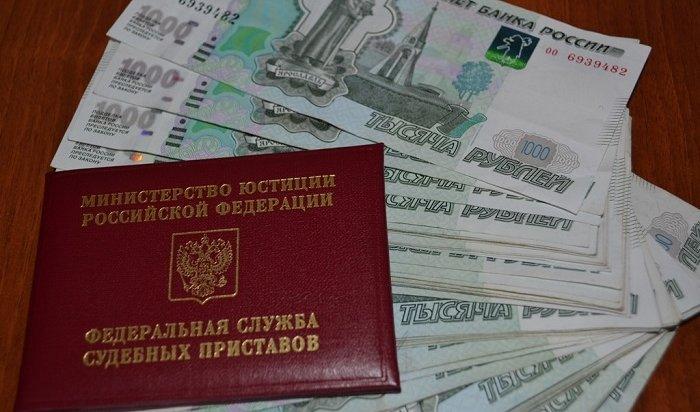 Работникам Балаганского водоканала выплатили долги позарплате в1,7млн рублей