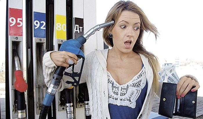 Независимым АЗС разрешили поднять цены набензин