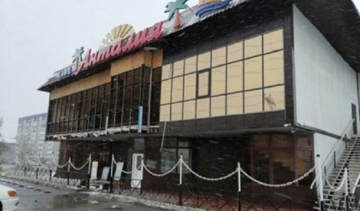 ВИркутске снесли незаконно построенное кафе «Анталия»