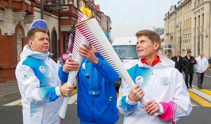 ВИркутск прибывает огонь XXIX Всемирной зимней универсиады