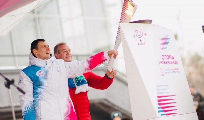 ВИркутске прошел этап эстафеты Всемирной зимней универсиады