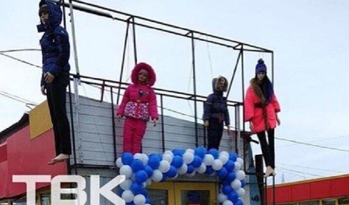 Специфическая реклама ужаснула Красноярск
