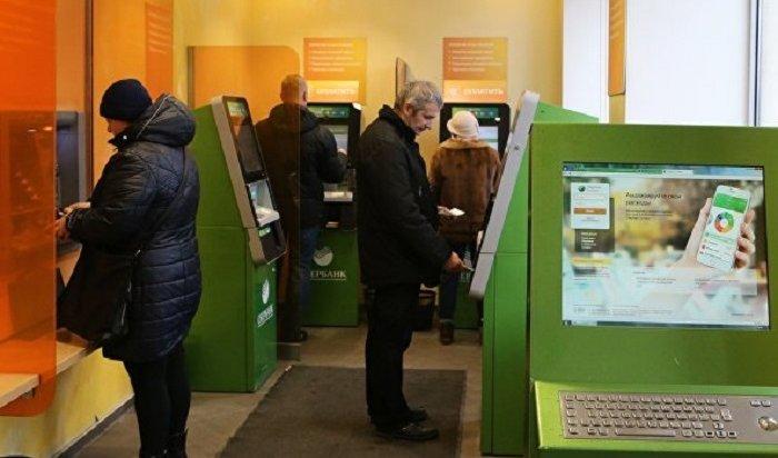 Сбербанк ограничил переводы денег пономеру телефона