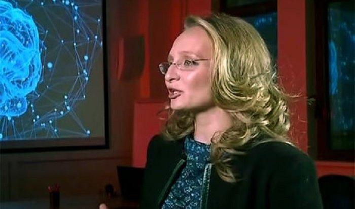 Нателеканале «Россия 1» вышел сюжет сучастием предполагаемой дочери Путина (Видео)
