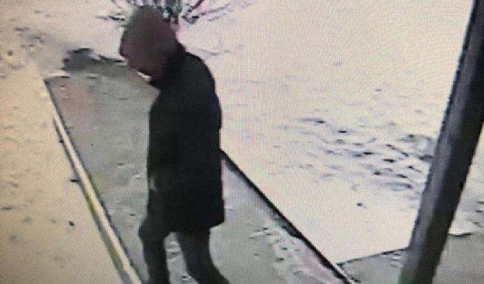 ВИркутске-II двое неизвестных напали наофис микрозаймов (Видео)