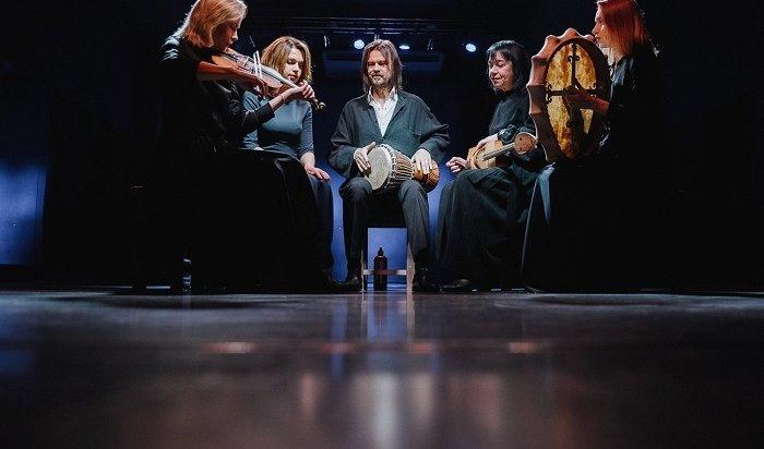 Иркутский проект «Затопленные песни» получил премию Russian World Music Awards