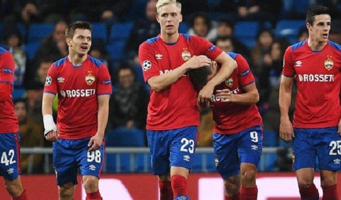 ЦСКА разгромил «Реал» сосчетом 3:0 в Мадриде