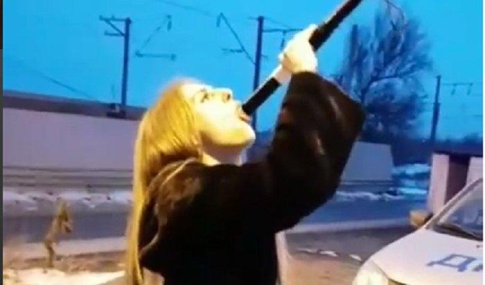 Ростовчанка засунула вглотку жезл ГИБДД истала победителем «Битвы ртов» (Видео)