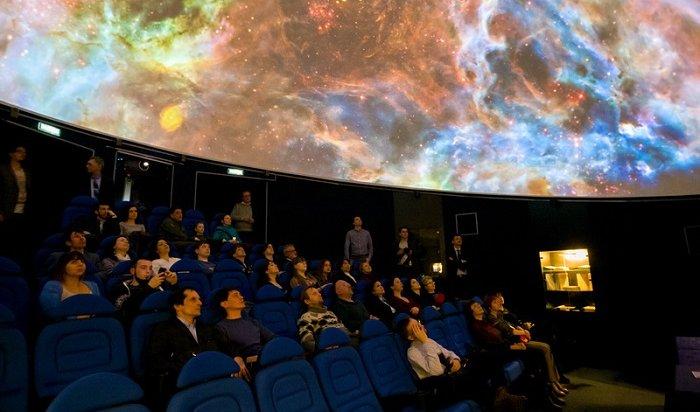 ВИркутском планетарии открыли обсерваторию стелескопом-рефрактором