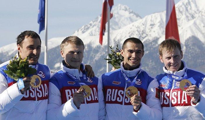 МОК потребовал отиркутянина Негодайло вернуть золотую медаль Олимпиады-2014